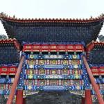 ворота в Пекинском парке