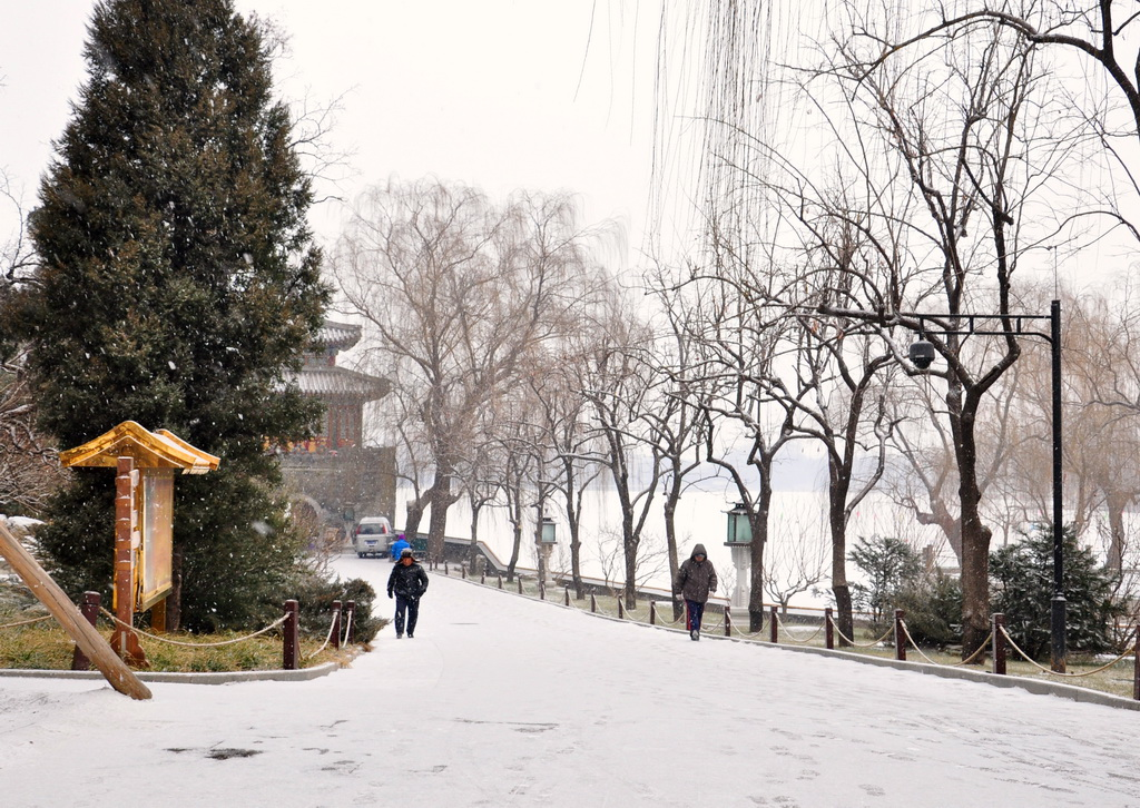 снегопад в Пекине