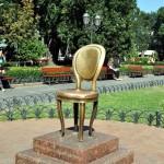 двенадцатый стул