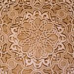 Арабская вязь на потолках дворца Мексуар