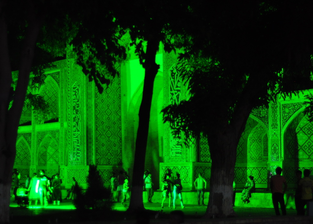 Ночной Ляби-хауз