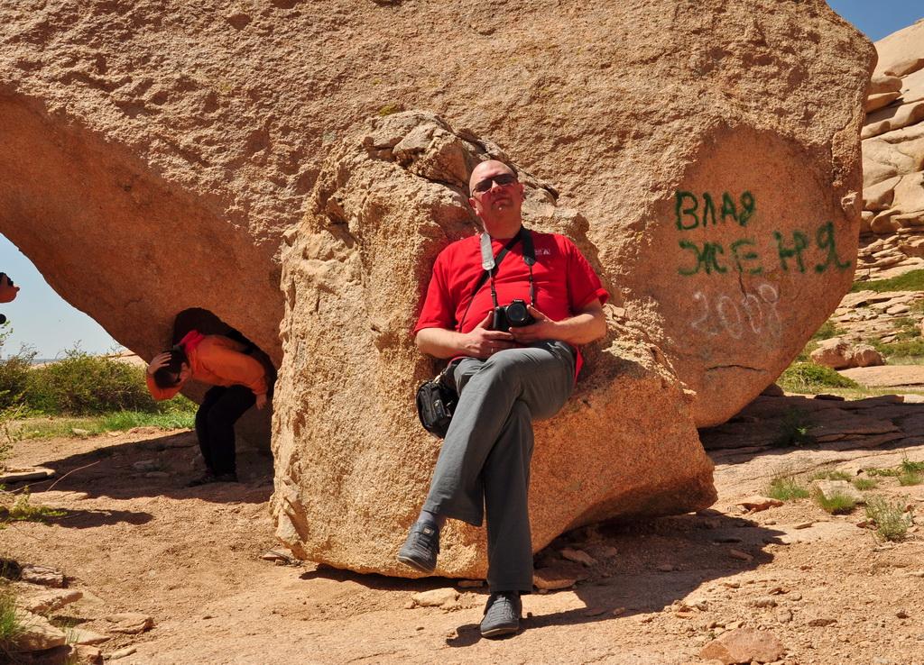 На камне и под камнем