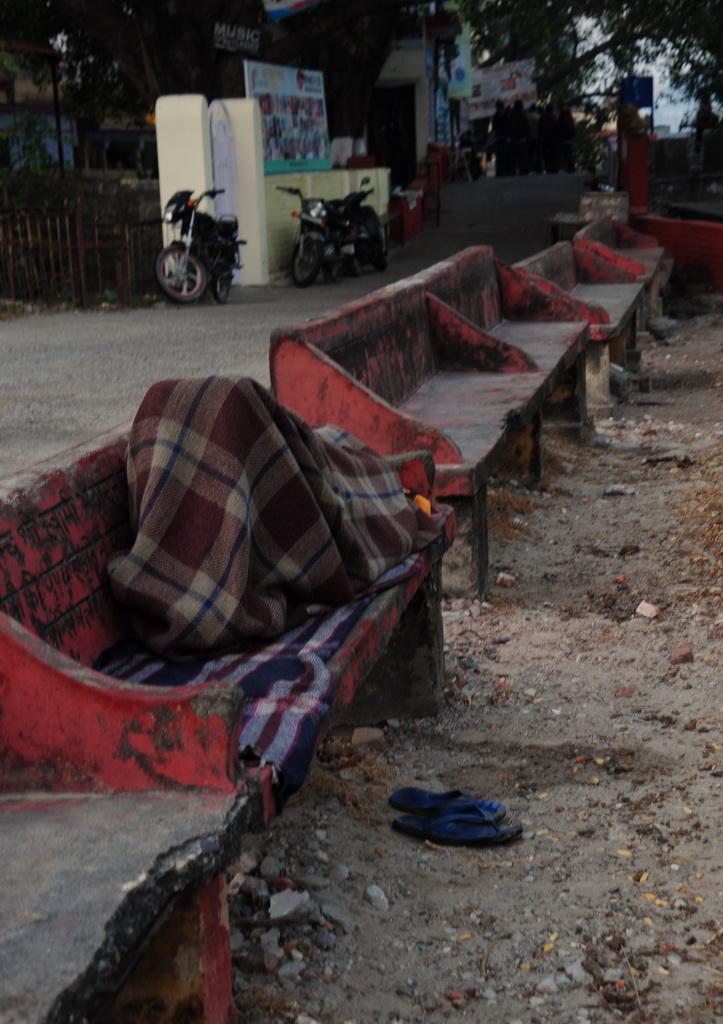 Живущие на улицах